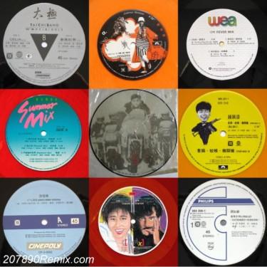 12″ Remix 唱片